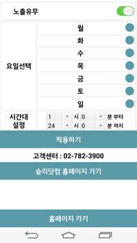 이흥규 poster