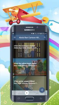 Abdul Bari Cartoon HD Videos poster