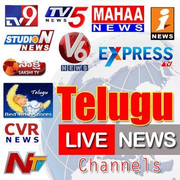 Telugu Vaarthalu poster