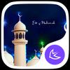Eid Mubarak-APUS Launcher theme 圖標