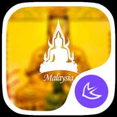 Malaysia-APUS Launcher theme icon