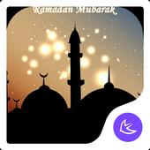 Ramadan|APUS Launcher theme icon