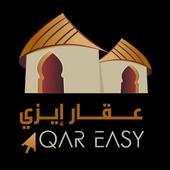 عقار ايزي AQAREASY icon