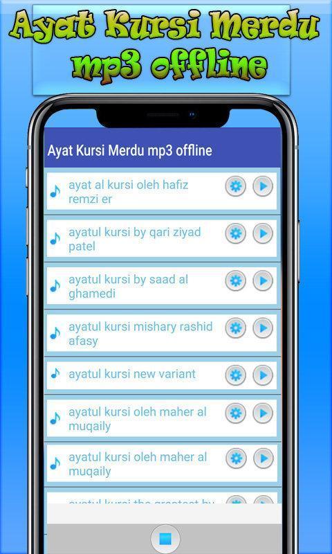 Ayat Kursi Tunable Mp3 Offline For Android Apk Download