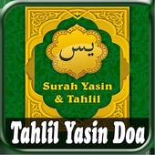 Tahlil Yasin Prayer Offline icon