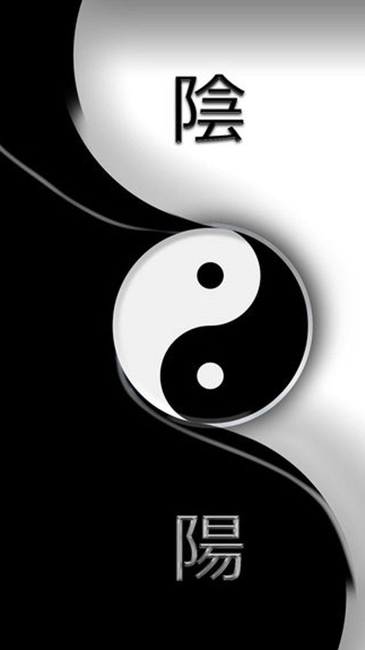 Unduh 400+ Wallpaper Hd Android Yin Yang  Gratis