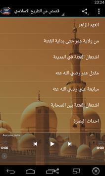 قصص من التاريخ الاسلامي poster