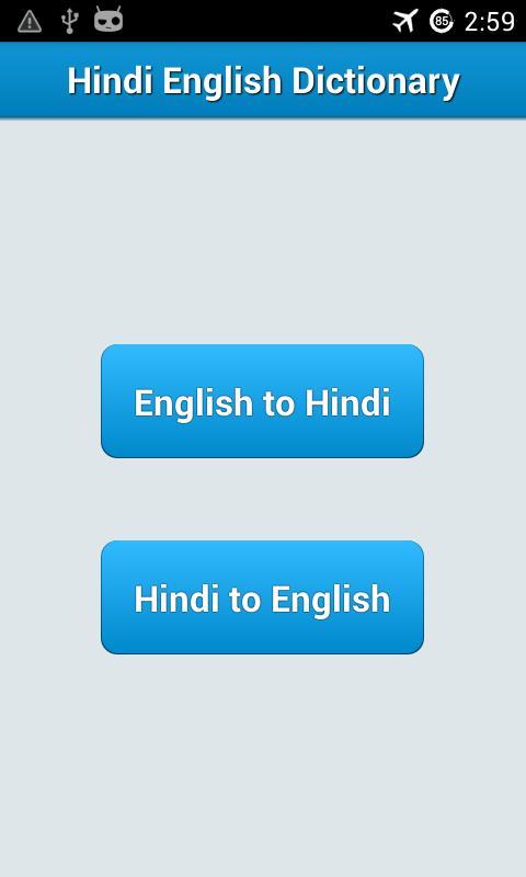hindi english dictionary apk download