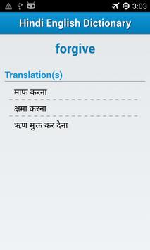 Hindi to English Dictionary !! screenshot 5
