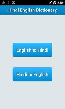 Hindi to English Dictionary !! poster