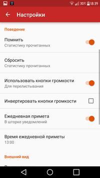 Приметы и суеверия apk screenshot