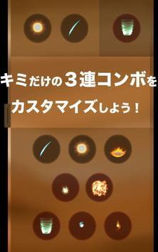 TOWER apk screenshot