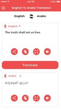 Arabic to English Translator poster