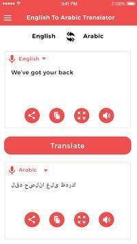 Arabic to English Translator screenshot 1