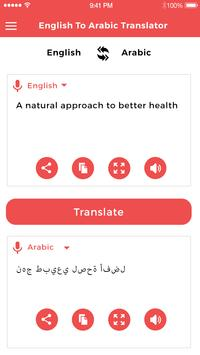 Arabic to English Translator screenshot 2