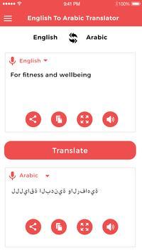 Arabic to English Translator screenshot 3