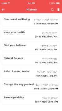 Arabic to English Translator screenshot 4