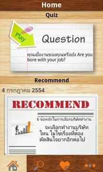 Jobsmart Thailand poster