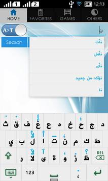 Telugu Arabic Dictionary apk screenshot