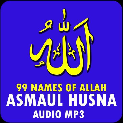 ASMA AL TÉLÉCHARGER MP3 ALLAH HOSNA