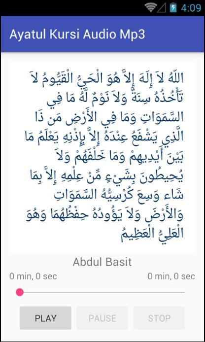 ayatul kursi by mishary rashid mp3 free download