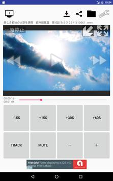 MPC Touch apk screenshot