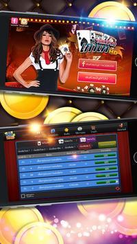 เก้าเก TurnPro HD apk screenshot