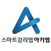 아키엠 icon