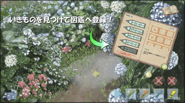 つれづれ。 -雨の放置ゲーム- apk screenshot