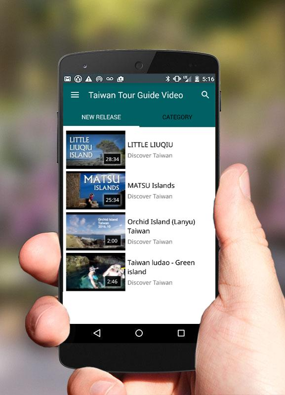 Taiwan Travel Guide Video for Android - APK Download