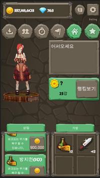 Weapon Upgrades Games apk screenshot