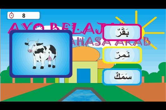 bahasa arab screenshot 2