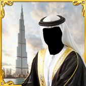 Arab Man Best Photo Maker icon