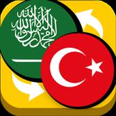 Arabia Turkey Translator icon