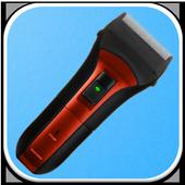 ماكينة حلاقة - Prank icon