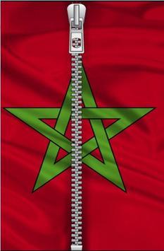 Morocco Flag Lock Screen screenshot 2