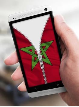 Morocco Flag Lock Screen screenshot 3