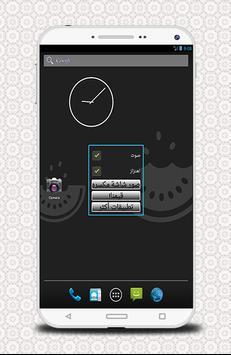 خدعة الشاشة المكسورة - prank screenshot 3