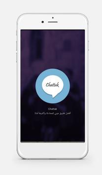 Chattak poster