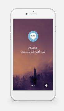 Chattak screenshot 6