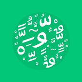 المزخرف الإحترافي icon