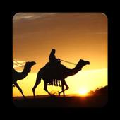وظائف العرب icon
