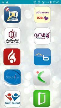 وظائف العرب apk screenshot
