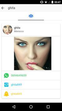 تعارف واتس اب 2016 apk screenshot