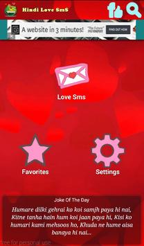 Hindi Love SMS ♥ poster