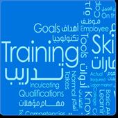 Interactive e-training icon