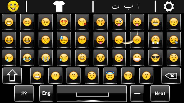 Easy Arabic English Keyboard with emoji keypad screenshot 3