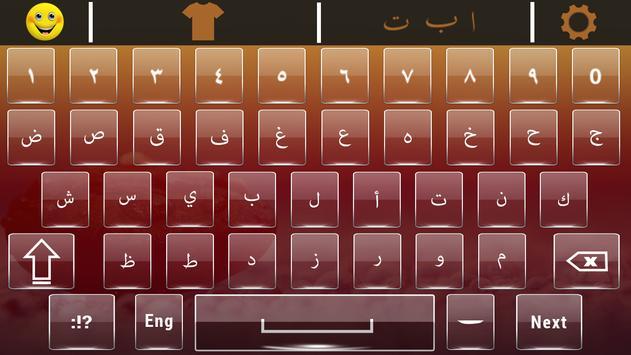 Easy Arabic English Keyboard with emoji keypad poster