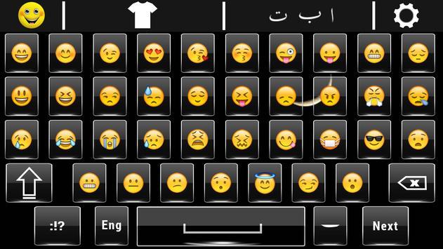 Easy Arabic English Keyboard with emoji keypad screenshot 19