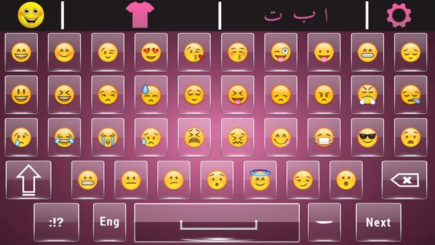 Easy Arabic English Keyboard with emoji keypad screenshot 2